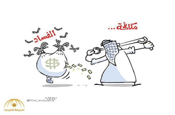 """شاهد: أفضل كاريكاتير""""الصحف"""" ليوم الجمعة"""