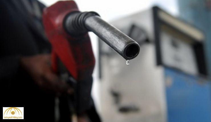 تعرف على أسعار الوقود في دول الخليج لشهر يناير 2017-صورة