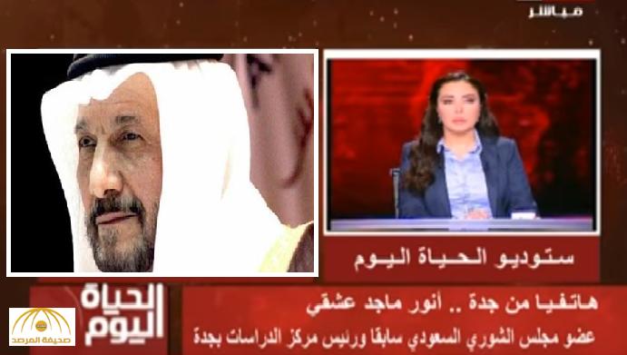"""بالفيديو .. """"أنور عشقى"""": السعودية لن تلجأ للتحكيم.. وأمر الجزيرتين «محسوم»"""