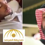 """بعد غيبوبة 11 عاماً.. شاهد: فرحة الأمير خالد بن طلال بتجاوب ابنه """"الوليد"""" وتحريك كتفه"""