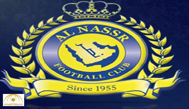 """إيقاف خدمات """"نادي النصر"""" .. والسبب مليون و55 ألف ريال !"""