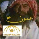 """يحمل """"رشاش"""" وبلحية كثة.. شاهد: صورة تعرض لأول مرة للراحل صدام حسين"""