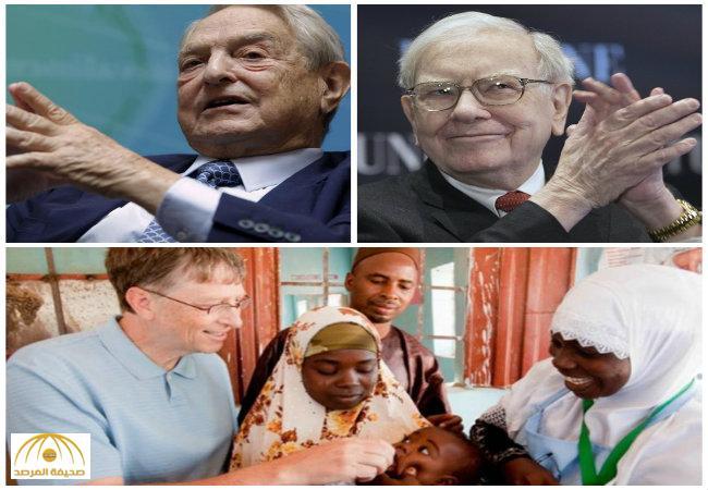 """بينهم سعودي  تفوق على """"مارك"""" مؤسس """"فيسبوك"""" في التبرع.. تعرف على أكثر 10 أثرياء سخاء في العالم!-صور"""