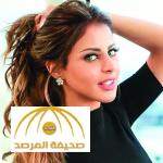 ثقافة المذيع إسطوانة مشروخة..السعودية لمياء غالب: أتميز بالعفوية -صور