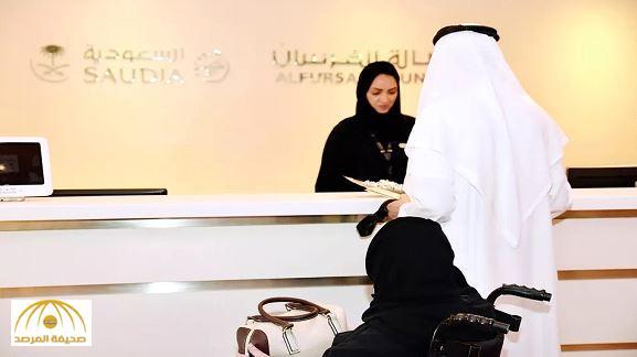 مشرفات وموظفات استقبال بنظام المناوبات.. سعوديات يلتحقن للعمل بالمطارات لأول مرة في التاريخ