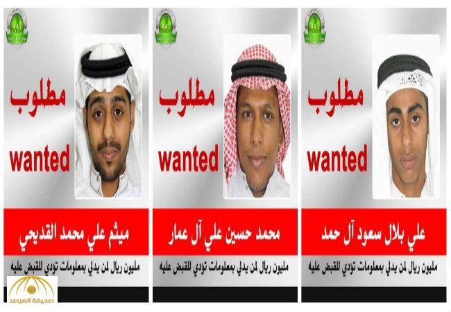 تفاصيل جديدة.. السجل الإجرامي للمطلوبين الثلاثة المتهمين باختطاف القاضي الجيراني