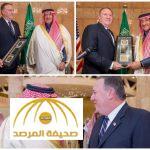 بالصور: ولي العهد يتسلم ميدالية «جورج تينت» في مجال مكافحة الإرهاب