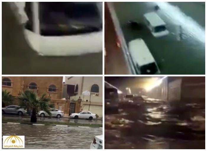 بالفيديو : إطلاق صافرات الإنذار بالدمام محذرةً من غزارة الأمطار