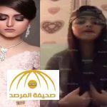 """بعد فيديو """"الزواج"""" .. شاهد : حلا الترك تتحدث عن حقيقة إلحادها"""