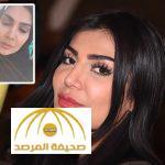 """بالفيديو : الفنانة الكويتية """"أمل العوضي"""" تفاجئ متابعيها بالحجاب .. و تكشف نيتها حول اعتزال الفن"""