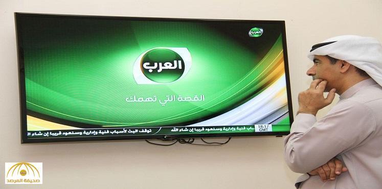 """بعد اختفاء """"خاشقجي"""".. إغلاق قناة """"العرب"""" المملوكة للوليد بن طلال وتسريح العاملين لهذه الأسباب !"""