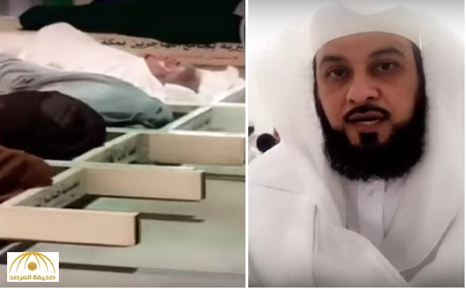 """بالفيديو : """"العريفي"""" يوثّق مفاجأة أثناء الصلاة على أحد المعتمرين في المسجد الحرام !"""