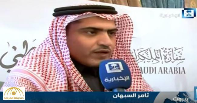 """شاهد : تعليق """"السبهان"""" على اتهام المملكة بدعم المذهب السني على حساب المذهب الشيعي في لبنان"""