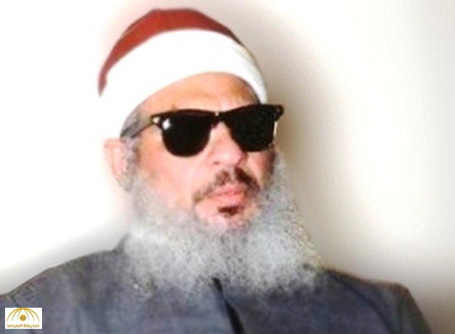 """الموت"""" يُغيّب الأب الروحي للجماعة الإسلامية بمصر في سجون أمريكا !"""