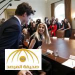"""بالصور والفيديو : """"إيفانكا ترامب"""" تنضم لقائمة معجبات رئيس الوزراء الكندي،""""جاستن ترودو"""" !"""