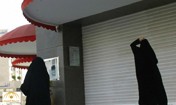 اعتبرته نوعا من الفوضى وهدرا للوقت..كاتبة سعودية: غلق المحلات التجارية وقت الصلاة مستفز!