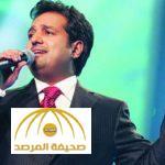 لن تصدق.. هذه قيمة تذكرة حفل الفنان راشد الماجد بالكويت!
