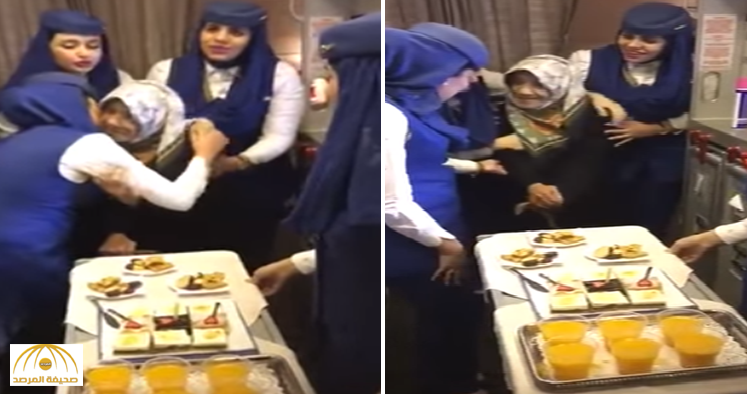 """أثناء رحلتهم إلى جدة.. شاهد """"مضيفات السعودية """" يحتفلن بـ """"يوم ميلاد"""" مسنة!"""