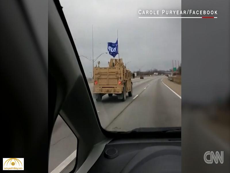 بالفيديو:راية ترامب ترفرف على قافلة عسكرية أمريكية