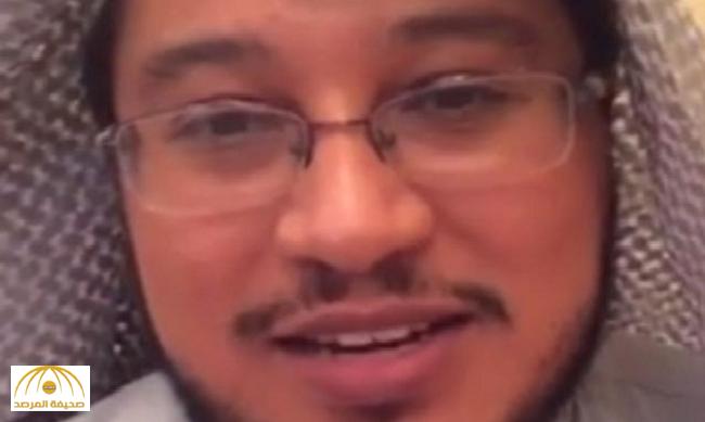 """بالفيديو : كشف هوية صاحب صوت """"دعاء السفر"""" على الخطوط السعودية !"""