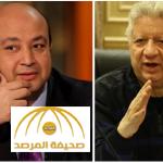 بالفيديو..مرتضى منصور يهاجم عمرو أديب: أنت أهنت مصر يا بتاع أبوس الواوا