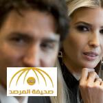 """نظرات إيفانكا """"المثيرة"""" لـ"""" رئيس الوزراء الكندي"""" تثير الجدل.. ومغرد :لا أحد بمأمن من """" ترودو""""  أيتها الفتاة""""!"""