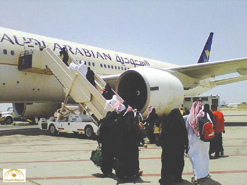 الخطوط السعودية توقف الوجبات عن 15 وجهة دولية