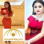 بالفيديو..فنانة بحرينية ترد على الساخرين من شكلها السابق وزيادة وزنها!