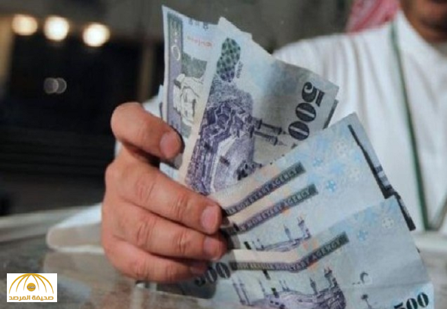 """""""ساما"""" : لا يحق لأي جهة سواء كانت حكومية أو خاصة الاطلاع على الحسابات المصرفية للمواطنين"""