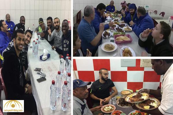 بالفيديو والصور : ما سر المطعم السوداني لدى الفريق النصراوي !