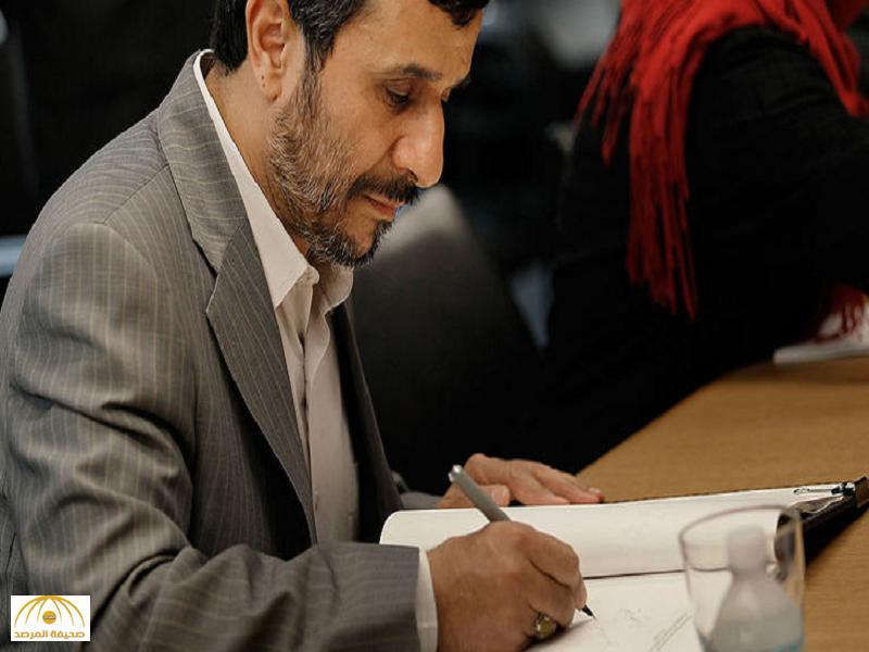 """دعاه إلى أمرين وحذره من آخر وختم نصائحه بجملة """"المرأة أثمن  هدايا الله""""..إليك تفاصيل رسالة أحمدي نجاد لترامب"""