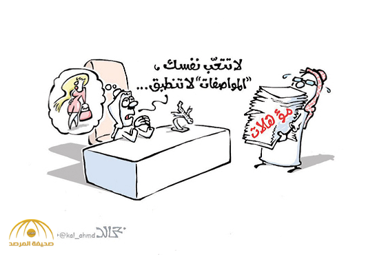 3369f8516 شاهد: أفضل كاريكاتير
