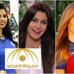 بالصور : 3 مذيعات غيرن مسار الإعلام الرياضي في مصر