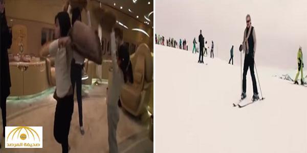 """بالفيديو.. """"رحلة ولا أمتع"""".. مغامرة الوليد بن طلال بجبال النمسا """"الصلاة على الجليد ويُشارك حفيداته بالتزلج"""" !"""