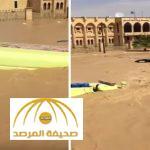 بالفيديو : السيول تجرف آليات الدفاع المدني بالدلم