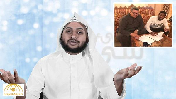 بعد تركه للهلال وتوقيعه للنصر.. إمام مسجد : عوض خميس استباح حقوق المسلمين !