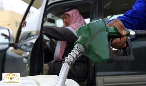 رويترز  : السعودية  قد ترفع أسعار البنزين  30% في يوليو  لهذا السبب !