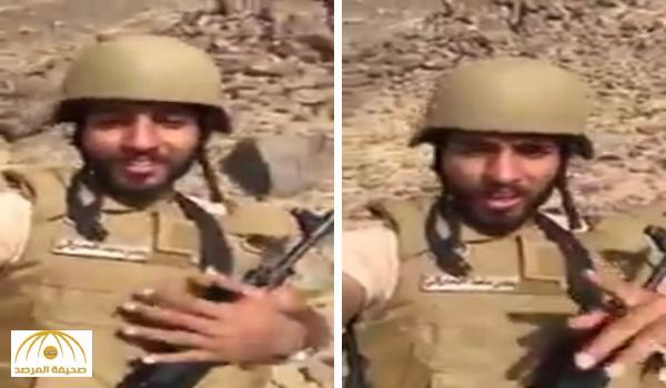 """بالفيديو: جندي بالحد الجنوبي يبعث رسالة للمواطنين : """"افرحوا و استانسوا"""""""