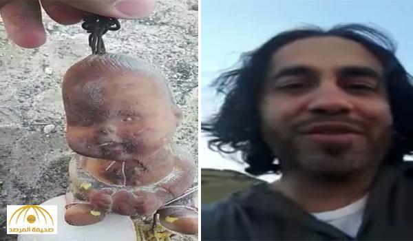 """بالفيديو : مواطن خرج بصحبة أطفاله في منطقة أثرية فعثر على """"دمية مريبة"""" !"""