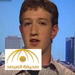 """شاهد.. أول مقابلة تلفزيونية لـ""""مؤسس الفيس بوك"""" قبل 13 عاما !"""