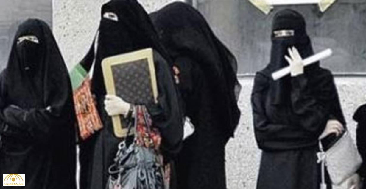 """كاتب سعودي يشبه جامعات الطالبات في المملكة  بـ""""المعتقلات"""""""