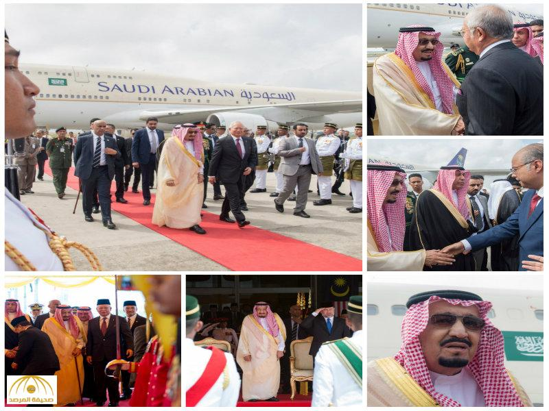 """بالصور.. خادم الحرمين يصل إلى """"ماليزيا"""" في زيارة رسمية.. هكذا كان الاستقبال !"""