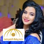 """بعد أن وصفها بالملاك..معجب يتغزل بالإعلامية السودانية """"لوشي"""" ويدعوها على عشاء صحن """"فتة""""!"""