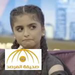 """شاهد.. حلا الترك تبكي ووالدها يشتم: """"حمارة بنت ستين حمار""""!"""