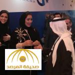 بالصور : ملتقى رواد صناعة السياحة و السفر يختتم أعماله بندوة عن الرحالة العرب