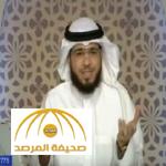 بالفيديو..لماذا رفض النبي صلى الله عليه وسلم اكل لحم الأرنب؟