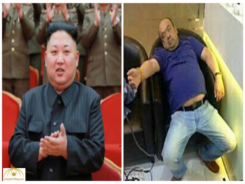هكذا قتل زعيم كوريا الشمالية شقيقه.. تعرف على نوع  السم الفتاك الذي لن يخطر على بال أحد!