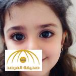"""إشاعة تلاحق هذه الطفلة الجميلة عبر """"واتس أب"""" في المغرب !"""