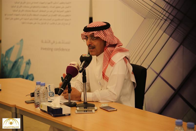 """هجوم على وزير المالية بسبب """"أغنياء المملكة"""".. وساخرون من تصريحاته """"عبر تويتر"""": أغنياء من التعفف!"""
