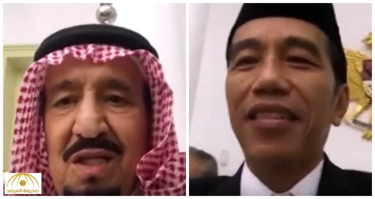 بالفيديو.. الرئيس الإندونيسي يوثق لحظة تناول الملك سلمان لطعام الغداء .. وخادم الحرمين يوجه رسالة للشعب الإندونيسي !